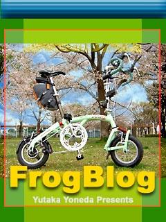 frogmachiuke