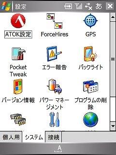 GPS0000