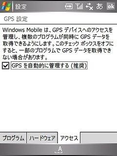 GPSN0001