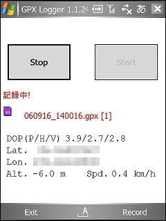 SCRN0003