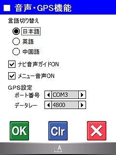 SCRN0000