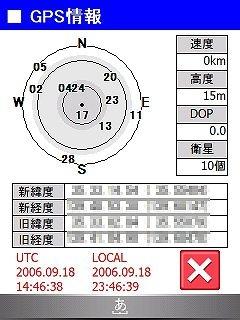 SCRN000-1