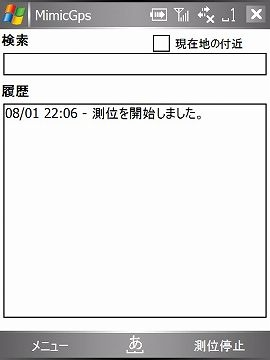 SCRN0002